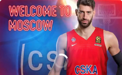 Tornike Shengelia lascia il Baskonia e firma per il CSKA Mosca