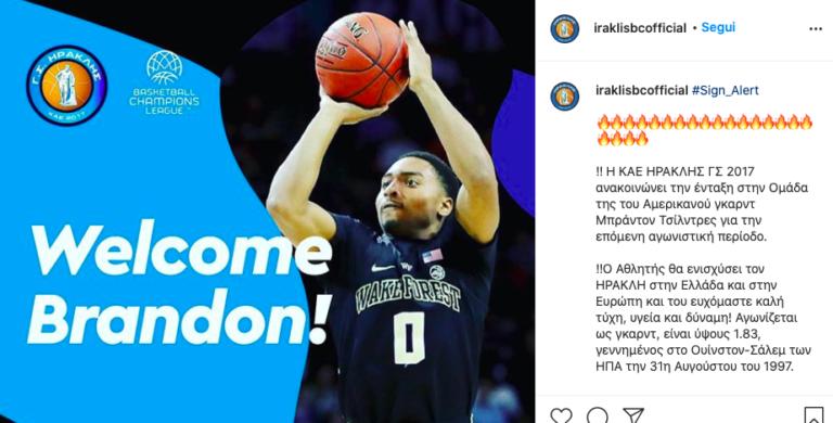Ufficiale: Brandon Childress firma in Grecia all'Iraklis